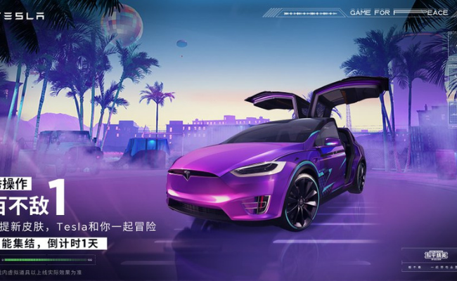 PUBG-Mobile-x-Tesla